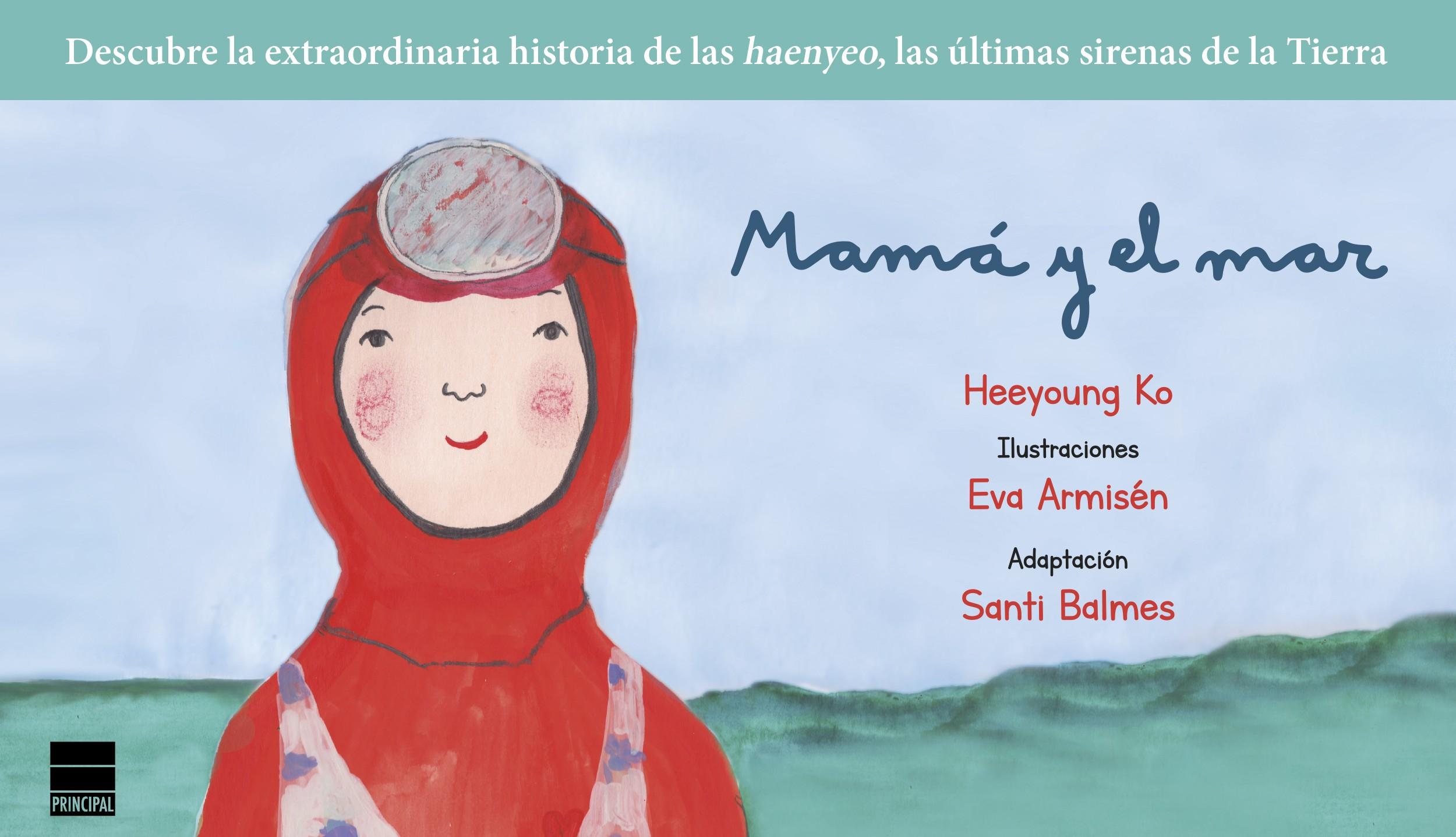 Mamá y el mar